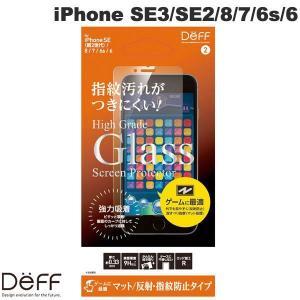 Deff ディーフ iPhone SE 第2世代 / 8 / 7 / 6s / 6 High Grade Glass Screen Protector マット 0.33mm DG-IP9M3F ネコポス可|ec-kitcut