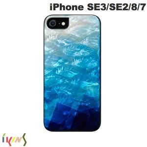 iPhone SE2 8 7 ケース Ikins アイキンス iPhone SE 第2世代 / 8 / 7 天然貝ケース Blue Lake I18914i9 ネコポス送料無料|ec-kitcut