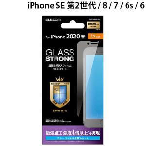 エレコム ELECOM iPhone SE 第2世代 / 8 / 7 / 6s / 6 ガラスフィルム 3次強化 セラミックコート ブルーライトカット PM-A19AFLGTCBL ネコポス送料無料|ec-kitcut