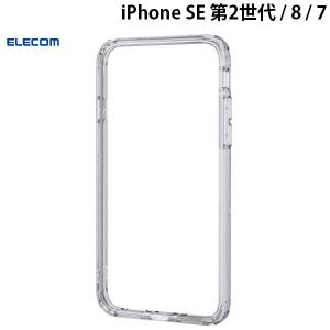 iPhone SE2 8 7 バンパー エレコム ELECOM iPhone SE 第2世代 / 8 / 7 TRANTECT ハイブリッドバンパー クリア PM-A19AHVBCR ネコポス可|ec-kitcut