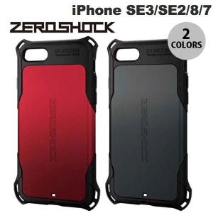 iPhone SE2 8 7 ケース エレコム iPhone SE 第2世代 / 8 / 7 ZEROSHOCK スタンダード  ネコポス送料無料|ec-kitcut