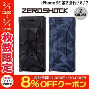iPhone SE2 8 7 ケース エレコム iPhone SE 第2世代 / 8 / 7 ZEROSHOCK フラップ  ネコポス送料無料|ec-kitcut