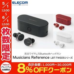 完全ワイヤレス イヤホン 独立 エレコム Musicians Reference TWS05 Google Fast Pair 対応 Bluetooth 完全ワイヤレス イヤホン ネコポス不可|ec-kitcut