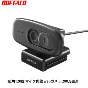 PCカメラ BUFFALO バッファロー マイク内蔵 広角 200万画素 ウェブカメラ ブラック BSW500MBK ネコポス不可 ec-kitcut