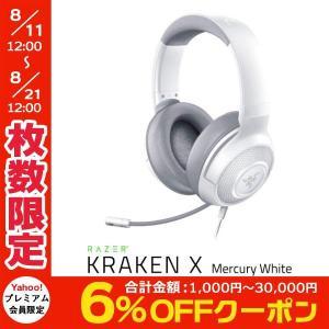 イヤホンマイク、ヘッドセット Razer レーザー Kraken X 超軽量 有線 ゲーミングヘッドセット Mercury White RZ04-02890300-R3M1 ネコポス不可|ec-kitcut