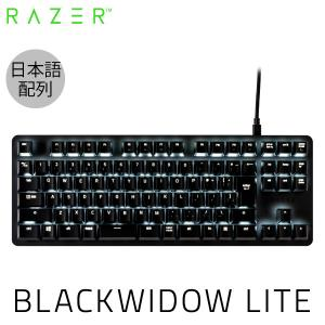 Razer レーザー BlackWidow Lite JP 日本語配列 オレンジ軸 有線 メカニカル 静音テンキーレスキーボード Classic Black ネコポス不可|ec-kitcut