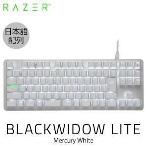 Razer レーザー BlackWidow Lite JP 日本語配列 オレンジ軸 有線 メカニカル 静音テンキーレスキーボード Mercury White ネコポス不可|ec-kitcut