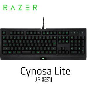 Razer レーザー Cynosa Lite JP 日本語配列 有線 ソフトクッション式 エントリークラス ゲーミングキーボード RZ03-02741200-R3J1 ネコポス不可|ec-kitcut