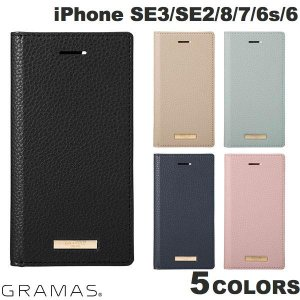 iPhone SE2 8 7 6s 6 ケース GRAMAS iPhone SE 第2世代 / 8 / 7 / 6s / 6 Shrink PU Leather Book Case  グラマス ネコポス送料無料|ec-kitcut
