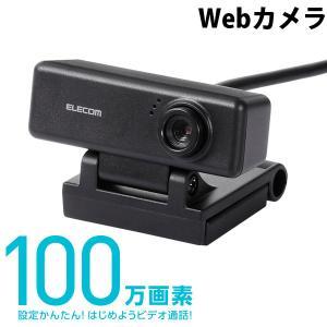 ネットワークカメラ エレコム ELECOM ワイド画面HD対応100万画素Webカメラ UCAM-C310FBBK ネコポス不可 ec-kitcut