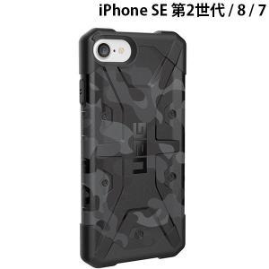 iPhone SE2 8 7 ケース UAG ユーエージー iPhone SE 第2世代 / 8 / 7 PATHFINDER SE コンポジットケース Midnight Camo UAG-IPH20SS-MC ネコポス送料無料|ec-kitcut