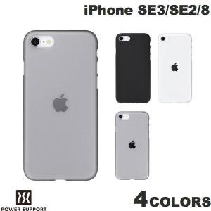 iPhone SE2 8 ケース PowerSupport iPhone SE 第2世代 / 8 エアージャケット パワーサポート ネコポス送料無料|ec-kitcut