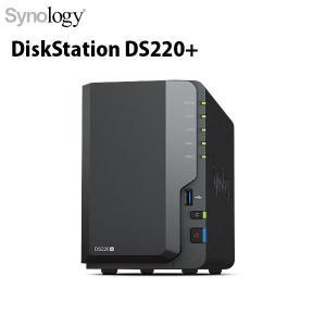 ハードディスクHDDケース Synology シノロジー DiskStation Plusシリーズ DS220+ 2ベイ DS220+ ネコポス不可|ec-kitcut