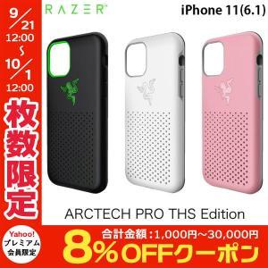 iPhone 11 ケース Razer iPhone 11 ARCTECH PRO THS Edition ゲーミング ハードケース レーザー ネコポス送料無料|ec-kitcut