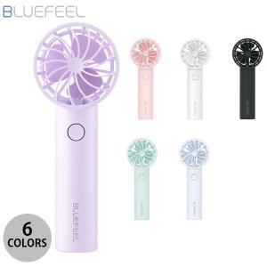 BLUEFEEL PRO+ 超小型ヘッド ポータブル扇風機 ブルーフィール ネコポス不可 ec-kitcut