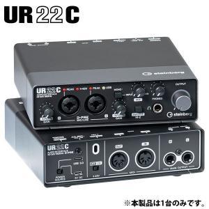 Steinberg スタインバーグ UR22C 2インx2アウト USB 3.0 Type-C オーディオ MIDI インターフェイス UR22C ネコポス不可 ec-kitcut