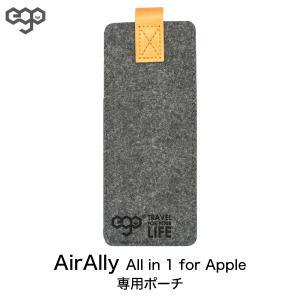 EGO INNOVATION LTD イゴイノベーション AirAlly エアーアリー All-in-1 for Apple Qi対応 ワイヤレス モバイルバッテリー 専用 ポーチ ネコポス可|ec-kitcut