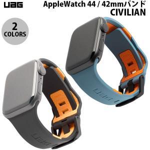 Apple Watch バンド UAG AppleWatch 42mm / 44mm バンド CIVILIAN ユーエージー ネコポス送料無料|ec-kitcut
