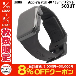 Apple Watch バンド UAG ユーエージー AppleWatch 40 / 38mm バンド SCOUT ブラック UAG-AWSS-BK ネコポス送料無料|ec-kitcut