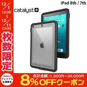 iPad 7th / Air 10.5 / Pro 10.5 Catalyst カタリスト iPad 7th 完全防水ケース ブラック CT-WPIPD19102-BK ネコポス不可|ec-kitcut