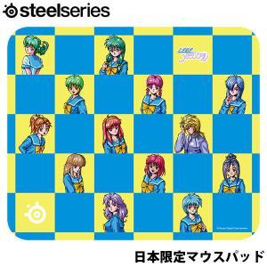 マウスパッド SteelSeries スティールシリーズ QcK 日本限定 ゲーミングマウスパッド Tokimeki Edition 63813 ネコポス不可 ec-kitcut