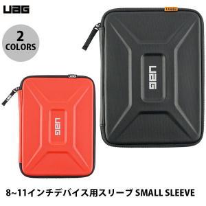 UAG 8~11インチデバイス用スリーブ SMALL SLEEVE  ユーエージー ネコポス送料無料|ec-kitcut