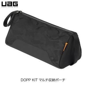 UAG ユーエージー DOPP KIT マルチ収納ポーチ ブラック・ミッドナイトカモ UAG-DPK-BK ネコポス不可|ec-kitcut