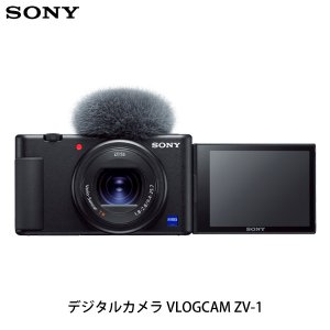 ビデオカメラ SONY ソニー VLOGCAM ZV-1 Vlog撮影対応 デジタルカメラ ZV-1 BC ネコポス不可|ec-kitcut