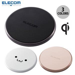 ワイヤレス充電器 エレコム Qi規格対応ワイヤレス充電器 10W/5W・卓上タイプ USB Type-C/PD入力 ネコポス送料無料|ec-kitcut