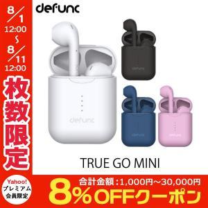 完全ワイヤレス イヤホン 独立 Defunc TRUE GO MINI 完全ワイヤレスイヤホン Bluetooth 5.0 IPX4 防水 ディファンク ネコポス不可|ec-kitcut