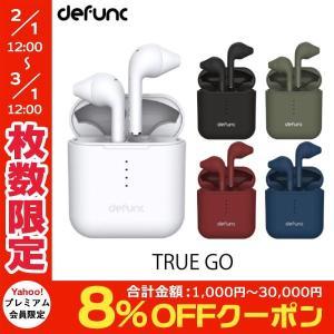 完全ワイヤレス イヤホン 独立 Defunc TRUE GO 完全ワイヤレスイヤホン Bluetooth 5.0 IPX4 防水 ディファンク ネコポス不可|ec-kitcut