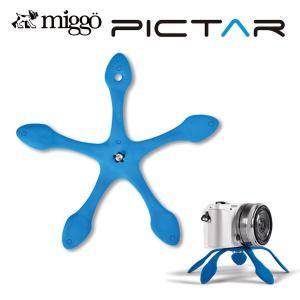 miggo ミゴ Splat Flexible Tripod 3N1 Blue MW SP-3N1 BL 50 ネコポス不可|ec-kitcut