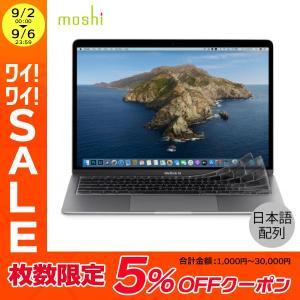 Mac キーボードカバー moshi エヴォ MacBook Air 13 2020 Clearguard キーボードカバー JIS配列 mo-cld-a20j ネコポス不可|ec-kitcut