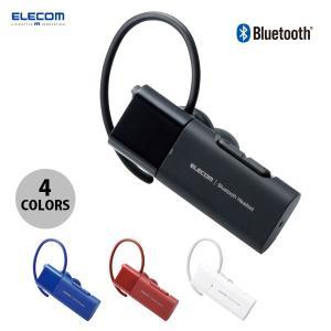 ヘッドセット イヤホンマイク・Bluetooth エレコム Bluetoothヘッドセット HSC10MP Type-C端子  ネコポス不可|ec-kitcut
