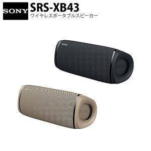 ワイヤレススピーカー SONY SRS-XB43 Bluetooth 5.0 ワイヤレス 防水・防塵・防錆 ポータブルスピーカー ライティング機能搭載  ソニー ネコポス不可|ec-kitcut