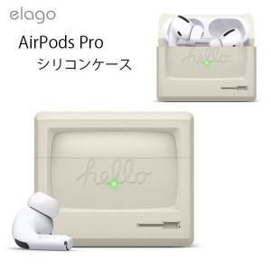 AirPods Pro ケース カバー elago エラゴ AirPods Pro AW3 CASE シリコンケース Classic White EL_APPCSSCA3_CW ネコポス不可|ec-kitcut