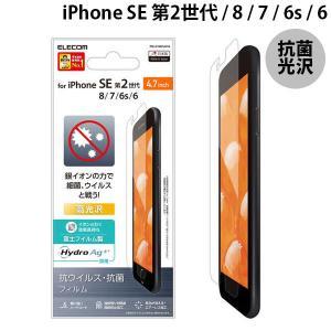 エレコム ELECOM iPhone SE 第2世代 / 8 / 7 / 6s / 6 液晶保護フィルム HydroAG+ 抗菌・抗ウイルス PM-A19AFLHYA ネコポス可|ec-kitcut