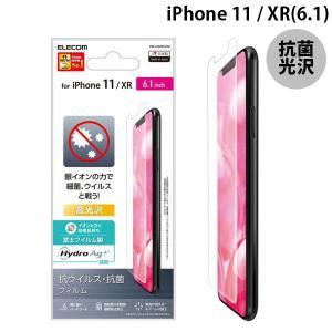 iPhone 11 / XR 保護フィルム エレコム ELECOM iPhone 11 / XR 液晶保護フィルム HydroAG+ 抗菌・抗ウイルス PM-A19CFLHYA ネコポス可|ec-kitcut