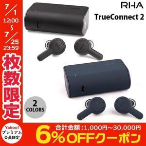 完全ワイヤレス イヤホン 独立 RHA 完全ワイヤレスイヤホン TrueConnect 2 Bluetooth 5.0 アールエイチエー ネコポス不可|ec-kitcut