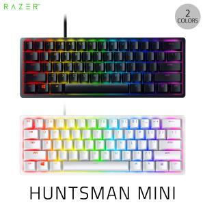 キーボード Razer Huntsman Mini 英語配列 クリッキーオプティカルスイッチ ゲーミング ミニキーボード レーザー ネコポス不可|ec-kitcut