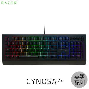 Razer レーザー Cynosa V2 英語配列 有線 ソフトクッション式 ゲーミングキーボード RZ03-03400100-R3M1 ネコポス不可|ec-kitcut