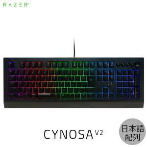 Razer レーザー Cynosa V2 JP 日本語配列 有線 ソフトクッション式 ゲーミングキーボード RZ03-03401500-R3J1 ネコポス不可|ec-kitcut