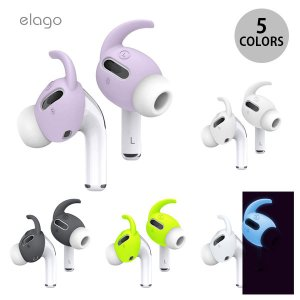 イヤホン・ヘッドホン elago AirPods Pro EAR BUDS HOOK COVER エラゴ ネコポス可|ec-kitcut