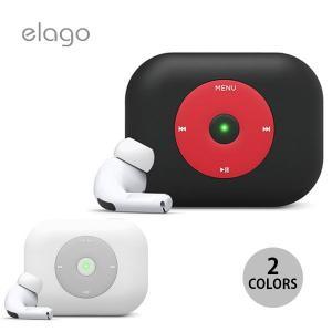AirPods Pro ケース カバー elago AirPods Pro AW6 PRO BASIC  エラゴ ネコポス可|ec-kitcut