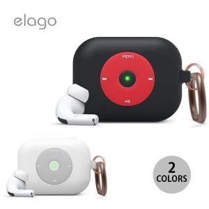 AirPods Pro ケース カバー elago AirPods Pro AW6 PRO HANG  エラゴ ネコポス送料無料|ec-kitcut