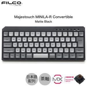 FILCO Majestouch MINILA-R Convertible CHERRY MX 茶軸 日本語配列 66キー 有線 / Bluetooth 5.1 ワイヤレス 両対応 マットブラック ネコポス不可|ec-kitcut