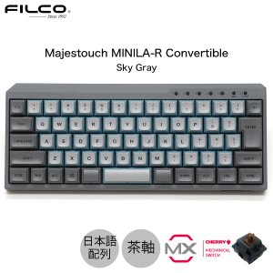 FILCO Majestouch MINILA-R Convertible CHERRY MX 茶軸 日本語配列 66キー 有線 / Bluetooth 5.1 ワイヤレス 両対応 スカイグレー ネコポス不可|ec-kitcut