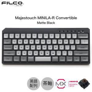 FILCO Majestouch MINILA-R Convertible CHERRY MX 茶軸 英語配列 63キー 有線 / Bluetooth 5.1 ワイヤレス 両対応 マットブラック ネコポス不可|ec-kitcut