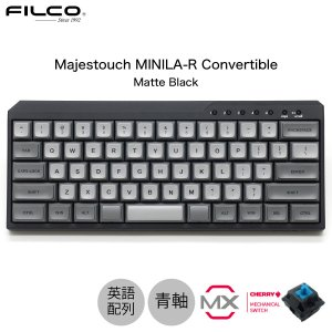 FILCO Majestouch MINILA-R Convertible CHERRY MX 青軸 英語配列 63キー 有線 / Bluetooth 5.1 ワイヤレス 両対応 マットブラック ネコポス不可|ec-kitcut