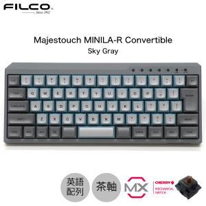FILCO Majestouch MINILA-R Convertible CHERRY MX 茶軸 英語配列 63キー 有線 / Bluetooth 5.1 ワイヤレス 両対応 スカイグレー ネコポス不可|ec-kitcut